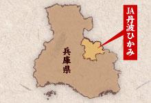 map_tanba